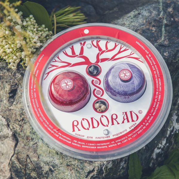 rodorad_pack-1-12 — копия
