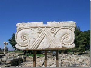 Proto-Aeolic capital at Ramat Rahel, tb031905802_thumb[1]